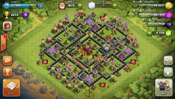 Clash of Clans - Towns